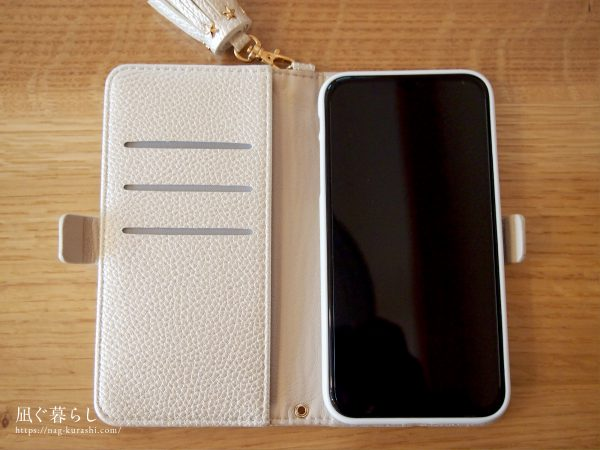 iphone11手帳型携帯ケース