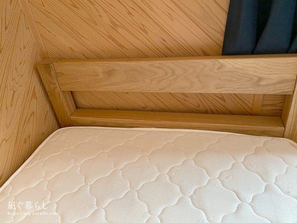 無印良品オーク材ベッド(シングル)