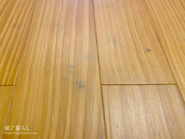 無垢の床拭き掃除ビフォー