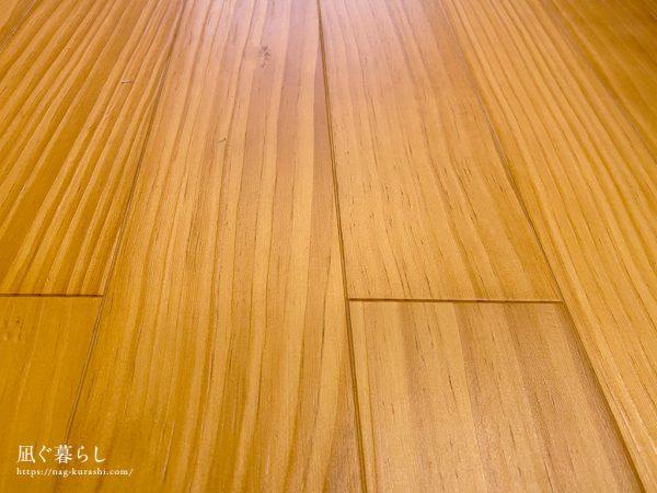 無垢の床拭き掃除アフター