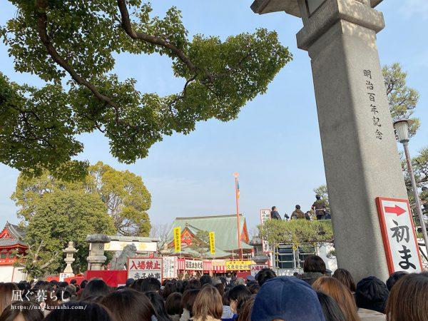 成田山節分祭