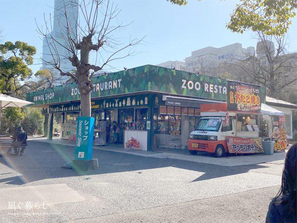 天王寺動物園 売店