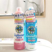 ヤシノミ洗たく洗剤・柔軟剤