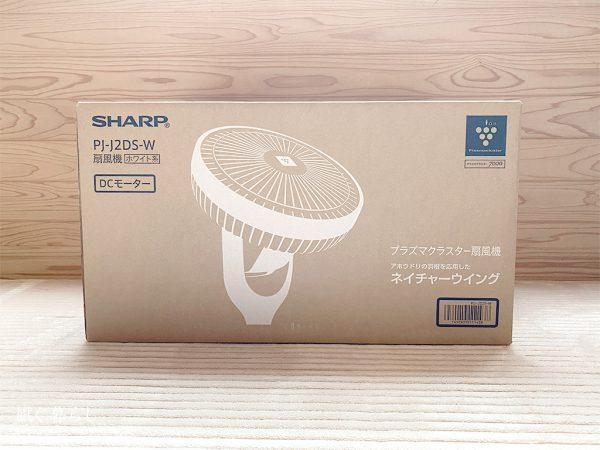 シャープ扇風機PJ-L2DS
