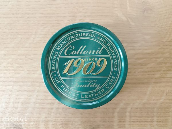コロニル 1909シュプリームクリームデラックス