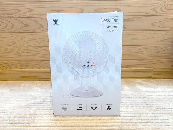 卓上扇風機 山善 YDS-E188