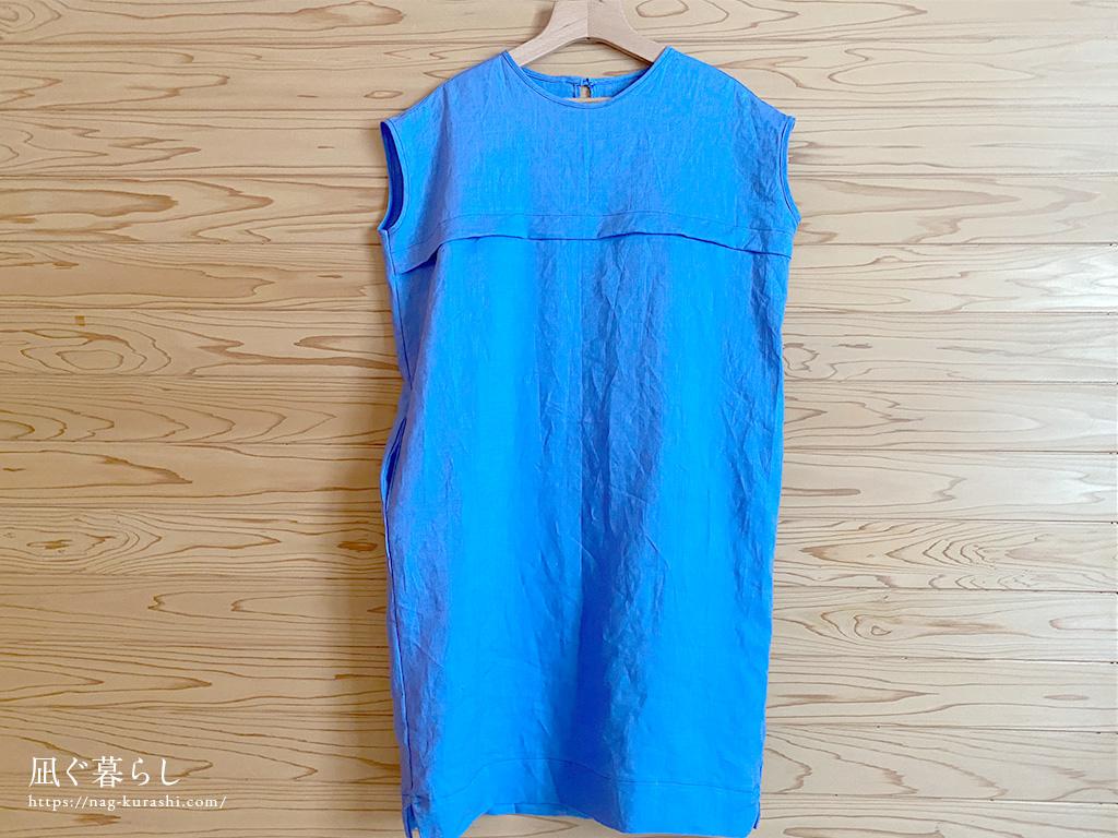 「着心地のよい、暮らしの服」 フレンチ袖のサックワンピース