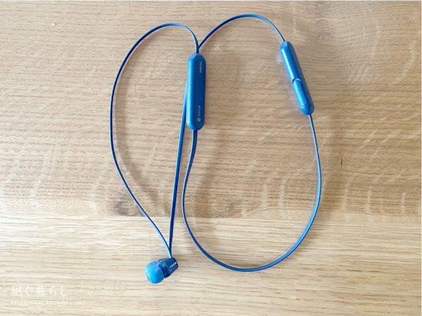 ソニー ワイヤレスステレオヘッドセット WI-C310