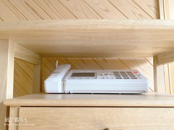 PROTO(プロト) No.402 リビングチェスト 山室家具製作所