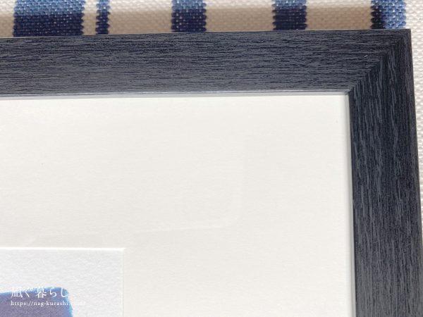 B2サイズポスターフレーム マット付N3 (ブラック)