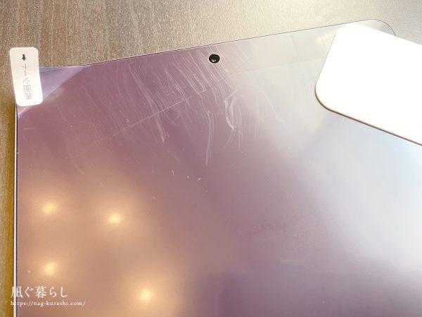 iPad Air ペーパーライクフィルム