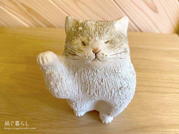 幸生窯 招き猫