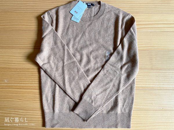 カシミヤクルーネックセーター