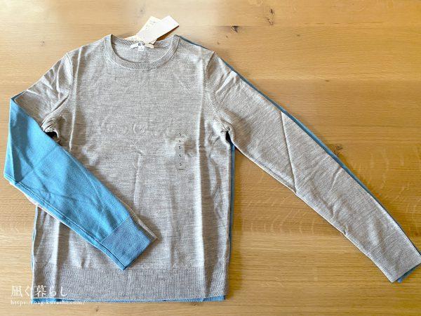 エクストラファインメリノクルーネックセーター(長袖)