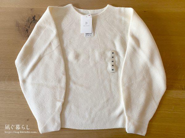 3Dコットンバルーンスリーブセーター(長袖)