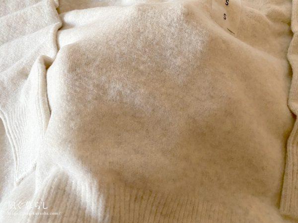 スフレヤーンロングプルパーカ(長袖)