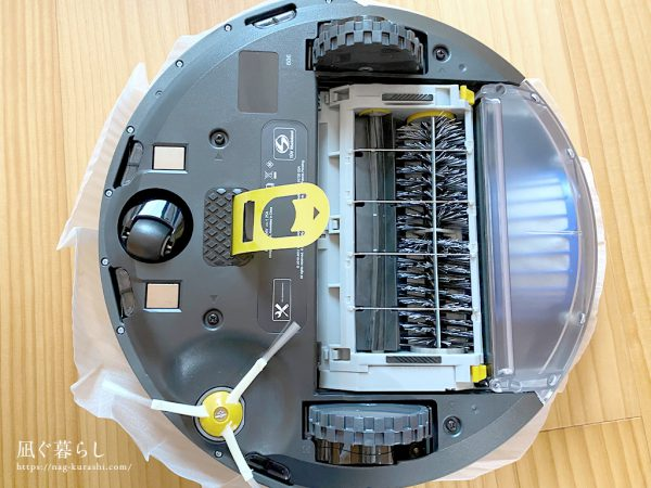 ルンバ 606 アイロボット