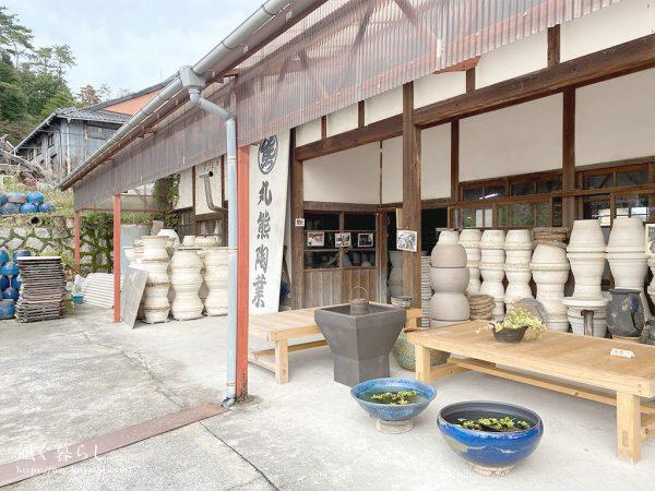 山文製陶所