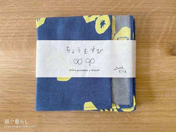 mina perhonen(ミナ ペルホネン)×musubi ちょうむすび風呂敷 50cm角(hana hane)