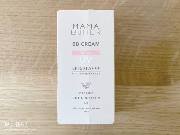MAMA BUTTER(ママバター)BBクリーム