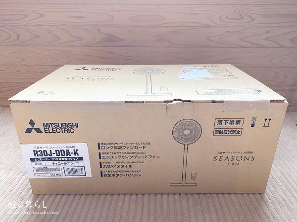 三菱 DCモーター扇風機 SEASONS R30J-DDA