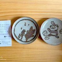丹波焼 陶芸教室