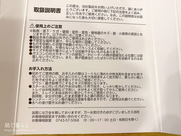 山崎実業 お玉&鍋ふたスタンド タワー